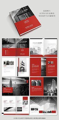 高档商务企业画册