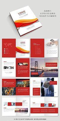 红色公司企业画册设计模板