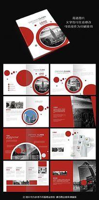 简洁时尚企业地产画册设计