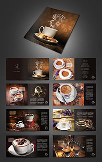 经典咖啡画册