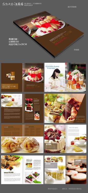 精美简洁蛋糕画册宣传设计