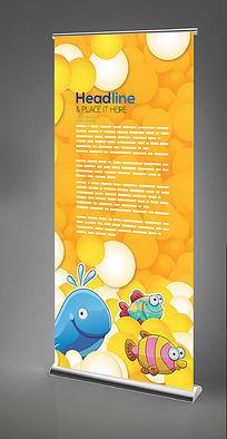 卡通海洋乐园x展架模板设计
