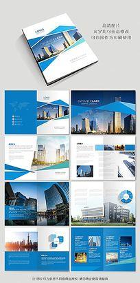 蓝色高科技企业宣传画册