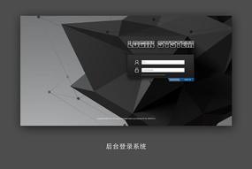 企业网站后台登录系统英文面板设计