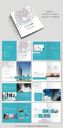 时尚科技企业公司画册