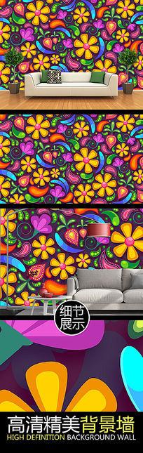 手绘彩色时尚花纹装饰图案背景墙