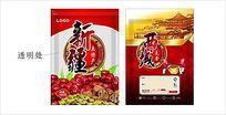 新疆红枣土特产包装袋设计模板正反面CDR原件