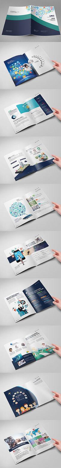 移动互联网微信APP营销网络科技画册版式