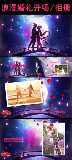 中国风浪漫婚礼开场片头视频ppt模板