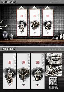 中国古代史兵马俑文化展板设计