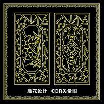 中式雕花设计
