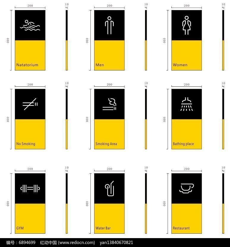 标识标牌导视系统设计方案图片