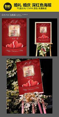 大红色喜庆婚礼迎宾海报