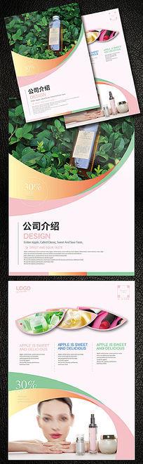 淡雅化妝品護膚品宣傳單設計