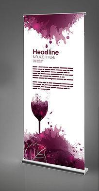 红酒X展架模板设计