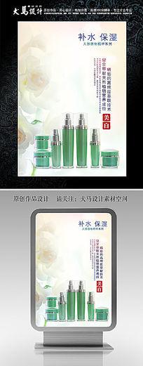 化妝品廣告海報設計