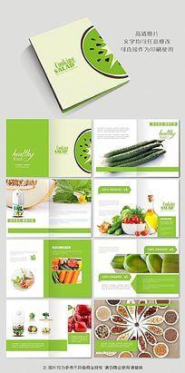 健康机能有机食品画册 CDR