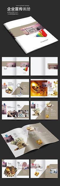 金融理财画册版式设计