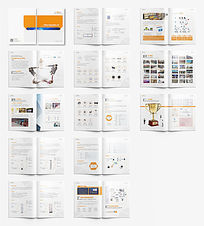 企业公司画册