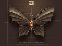 网站首页海报平面微信宣传设计