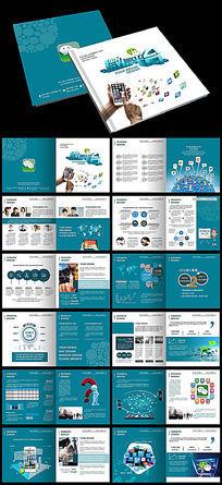 微营销互联网画册