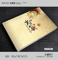 中国风复古毕业纪念册画册封面设计