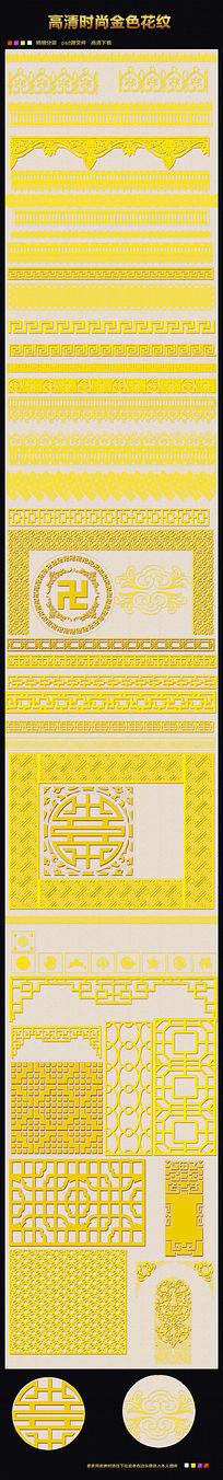 边角中式花纹节日素材图片下载