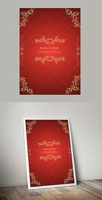 红色贵族欧式花纹背景板