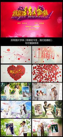 婚礼求婚表白片头开场视频电子相册ppt