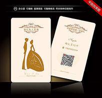 婚礼私人策划名片设计 PSD