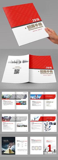 简洁红色企业文化画册版式设计