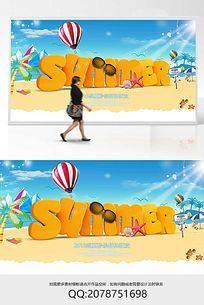 简约大气创意冰爽夏日海滩海报设计