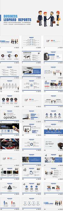 简约企业宣传产品宣传企业简介ppt模板