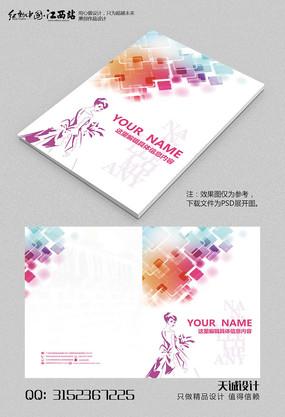 几何炫彩服装画册封面设计 PSD