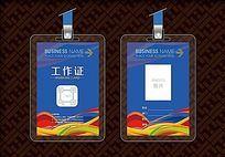 里约奥运风格蓝色胸牌