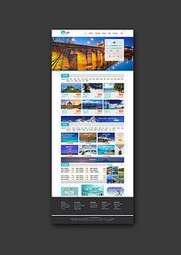 旅游网页设计 PSD