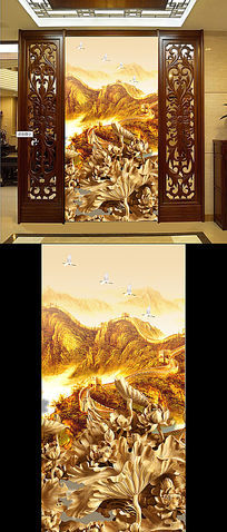 木雕荷花金色万里长城玄关背景画