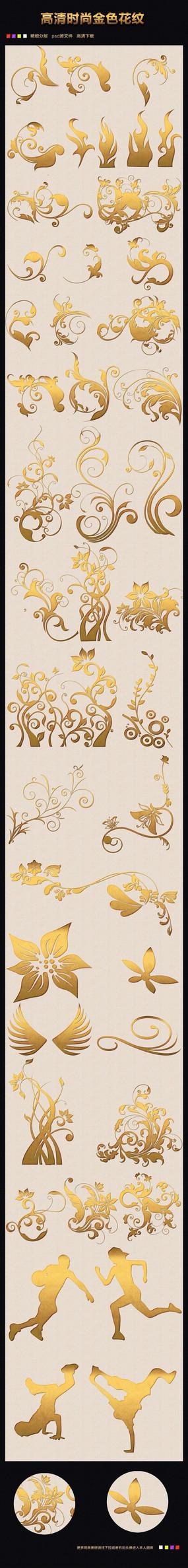 欧式花纹边素材图片下载
