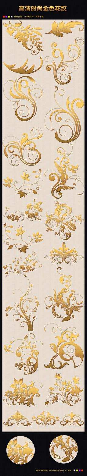 欧式植物花纹花边素材下载