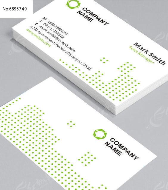 商业服务通用名片设计图片