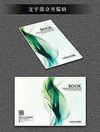 时尚简约绿色科技封面