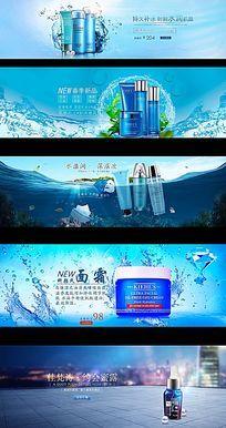 淘宝天猫化妆品海报首页素材PSD模板