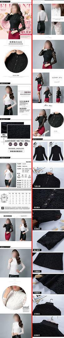 淘宝天猫最新2016秋冬季韩版女装详情页描述模板素材