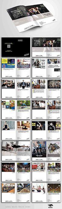 运动健身房高档画册宣传册