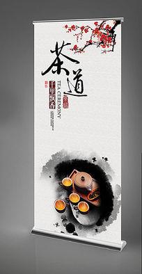 中国风茶楼茶道X展架模版设计
