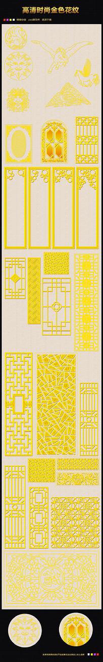 中国风金色花纹画框图片下载