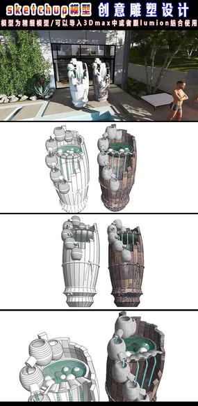 创意雕塑小品SU模型