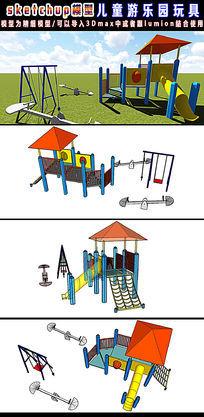 儿童玩具游乐园设计SU模型