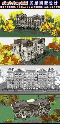 房屋别墅建筑SU模型设计