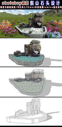 石头suskp素材下载_雕塑小品设计图片